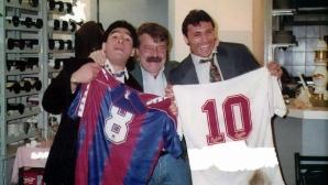 Марадона и Стоичков срещу Меси и Кристиано