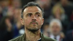 Луис Енрике няма да води Испания тази вечер
