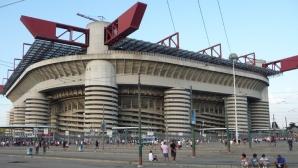 Милан и Интер напускат
