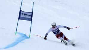 Словенец изпревари Алберт Попов в гигантския слалом за купа