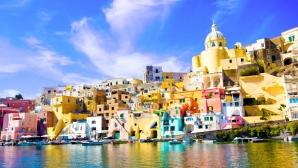 Обиколката на Италия стартира от Сицилия през 2021 година