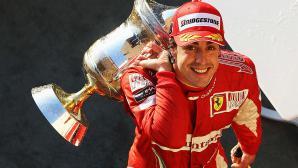 Монтедземоло разкри защо Алонсо не е станал шампион с Ферари