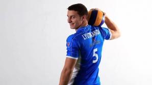 Играч на Левски подсилва италиански отбор