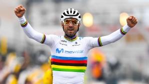 Валверде слага край на кариерата си през 2021 година