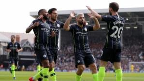 Манчестър Сити отново се върна на върха след протоколно гостуване в Лондон (видео)