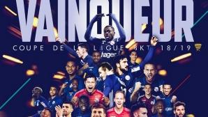 Страсбург грабна Купата на Лигата на Франция след дузпи