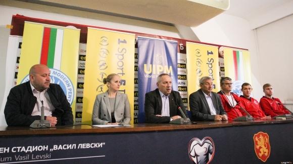 Рекордните близо 200 състезатели от 34 нации ще участват на СК по модерен петобой в София
