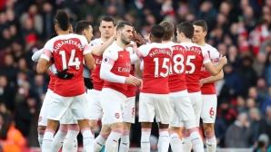 Арсенал може да изравни клубен рекорд и да излезе на трето място