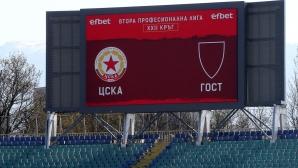 ЦСКА 1948 изписва по интересен начин Литекс на таблото в София (снимка+видео)