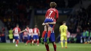 ВАР и Гризман измъкнаха Атлетико Мадрид (видео)