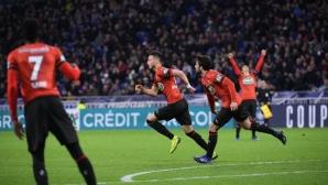 Рен стигна до финала за Купата на Франция (видео)