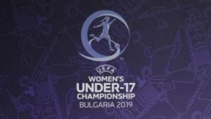 Още 1000 седалки ще бъдат монтирани на стадиона в Каварна за Европейското по футбол за девойки