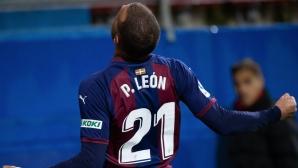 Ейбар си гарантира още един сезон в Ла Лига