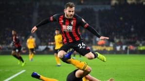 Звездата на Борнемут е поласкан от слуховете за трансфер в Арсенал