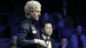 Невероятният рейд на Робъртсън продължава и в China Open