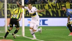 Нередовен гол не помогна на Бока Хуниорс да стане втори (видео)