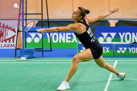 Мария Мицова достигна до четвъртфиналите в Холандия
