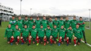 Най-младият национален отбор на България се събра за своя първи лагер