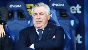 Анчелоти: За нас е чест да играем срещу Арсенал на този 1/4-финал