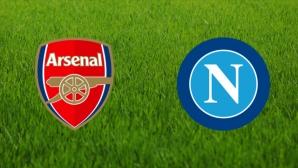 Арсенал и Наполи се изправят във финал преди финала