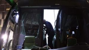 Фенове на Палмейрас замеряха с камъни клубния автобус (видео)