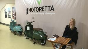 Motoretta: Българските електрически скутери на Moto Expo 2019