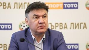 Боби Михайлов: Днес е велик ден за балканския футбол! Ще оставим нещо на поколенията (видео)