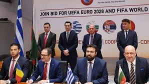 Подписахме първия официален документ! Трябва да се реши: Евро'28 или Мондиал'30 (видео)
