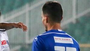 Словенец дебюта за Етър срещу Витоша
