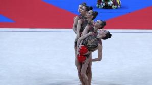 Шесто място за ансамбъла на България на финала на пет топки