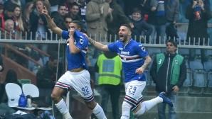 Сампдория взе дербито на Генуа, Куалярела отново вилнее
