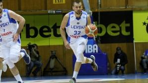 Левски Лукойл разпиля Рилски спортист