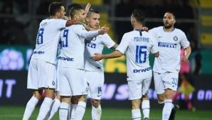 Интер не допусна грешка срещу Фрозиноне (видео)