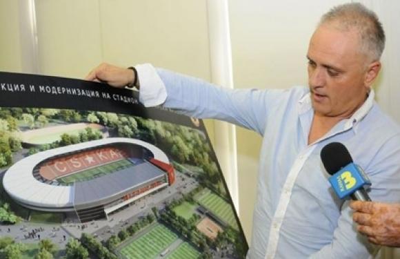 """Архитект Мишев: Има големи проблеми за построяване на нов стадион на """"Българска армия"""""""