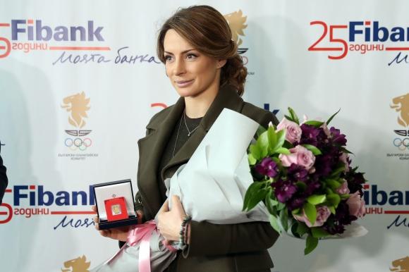 Александра Жекова слага край на състезателната си кариера