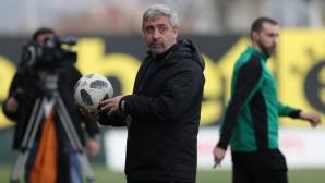 Доскорошен треньор в Първа лига може да изхвърчи от футбола