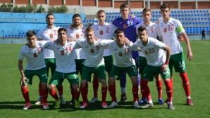 Групата на България (U18) за мачовете с Грузия