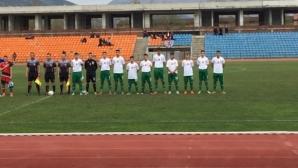 България (U16) с втора поредна победа