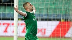 Наказаха Моци за един мач, глобиха Левски и Иванков