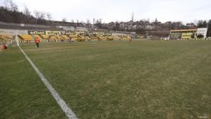 Днес футболът в Перник навършва 100 години