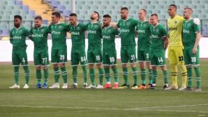 Без контузени в Лудогорец след мача с Левски
