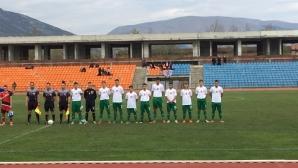 Юношите на България спечелиха турнира на УЕФА в Сливен