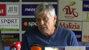 Емо Спасов: Сашо Костов бе свежестта в отбора на Левски (видео)