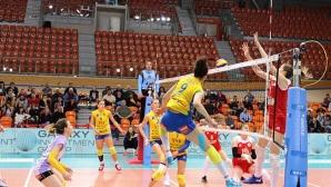 Марица на финал за Купата на България след категорично 3:0 над ЦСКА (видео + статистика)