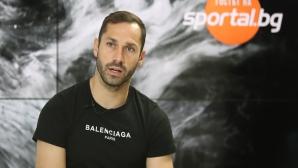 Занев потвърди за ЦСКА-София