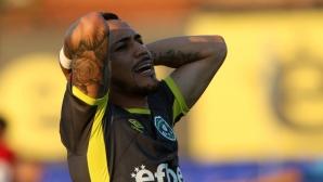 Натанаел си замина за Бразилия