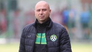 Треньорът на Добруджа: Смачкахме Ботев (Гълъбово) (видео)