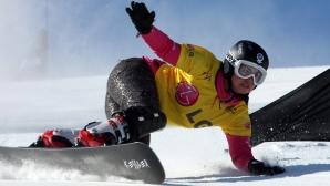 Световна шампионка в сноуборда се отказа заради липса на мотивация