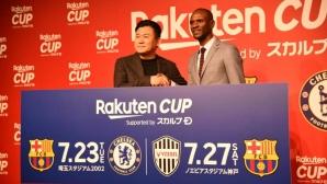 Барселона с две контроли в Япония през лятото