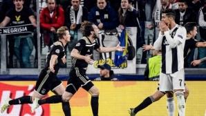Анчелоти отсече: В Италия не може да има клуб като Аякс